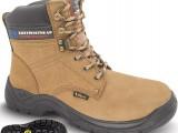 Pracovná obuv - 2770 - 01 W VADUZ winter v