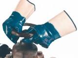 Pracovné rukavice celomáčané v modrom nitrile