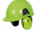 Sluchátka Peltor H510P3E-469-GB