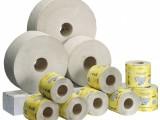 Toaletný papier Jumbo 190mm