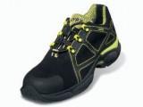 portová obuv uvex xenova atc 95022