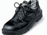 Mohutná topánka uvex origin 84502