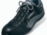 Motoristická topánka uvex motorsport 94969