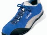 Motoristické topánky uvex motorsport 94959