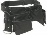 Textilná klincovka POUCH PAT čierna